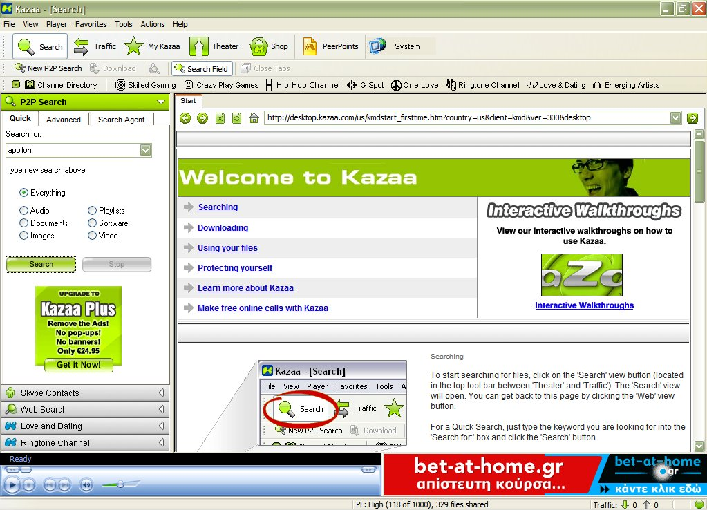 KAZAA WINDOWS 7 TÉLÉCHARGER