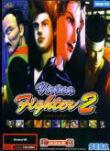 Virtua Fighter download
