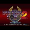 Virtua Cop download