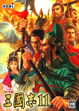 Romance of The Three Kingdoms XI download
