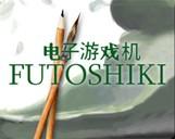 Futoshiki download