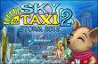 Sky Taxi 2 Storm 2012 download
