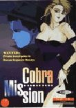 Cobra Mission: Panic in Cobra City download